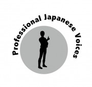 Japanese Voices